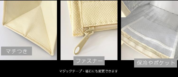 不織布バッグの仕様